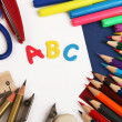 Background with school stationery — Stock Photo