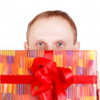 Man head with gift box — Stock Photo