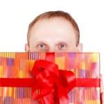 Man head with gift box — Stock Photo