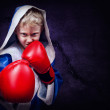 Stock Photo: Boxing fighter boy portait