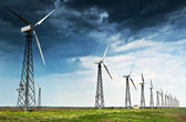 Wind energy generator station — Stock Photo