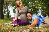 Future parents — Stock Photo
