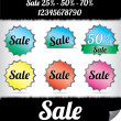 Stock Vector: Sale Labels or Buttons
