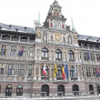 Antwerp architecture — Stock Photo