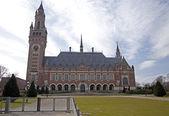 Vrede centrum - den haag, nederland — Stockfoto