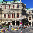 Vienna architecrure - Stok fotoraf