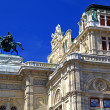 Vienna architecrure - Stock Photo