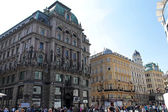 Viena architecrure — Foto de Stock