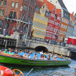 Beautiful colorful buildings in Copenhagen, Denmark — Stock Photo #26063073