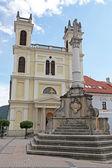 Square in city Banska Bystrica, Slovakia — Stock Photo