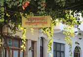 Aldea panormo en creta, grecia — Foto de Stock