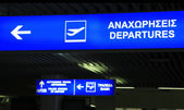 Departures at airport — Stockfoto
