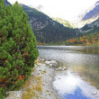 Stock Photo: Popradske pleso - tarn in High Tatras, Slovakia