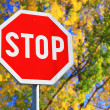Road sign STOP — Stock Photo