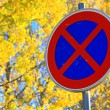 Road sign NO STOPPING — Stock Photo
