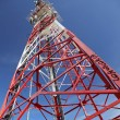 Stock Photo: Telecommunication transmitter