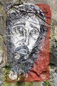Painting of Jesus — Stock Photo