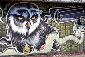 Graffiti on the wall — Stock Photo