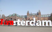 Rijksmuseum in Amsterdam, Netherlands — Stock Photo