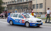 Cycling race Tour de Pologne 2014 — Stock Photo