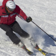 Ski resort France Espace Killy - Stock Photo