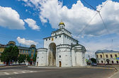 The Golden ring of Russia, Vladimir city. — Stock fotografie