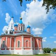 Architecture of the Kolomna Kremlin, city of Kolomna, Russia. — Stock Photo