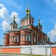 Stock Photo: Architecture of KolomnKremlin, city of Kolomna, Russia.