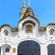 Church of Michael the Archangel of the village Mihailovskaya Slo — Stock Photo