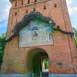 Architecture of the Kolomna Kremlin, Spasskie Vorota, 1525 year, — Lizenzfreies Foto