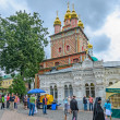 Holy Trinity St. Sergius Lavra, Moscow region, Russia. — Stock Photo