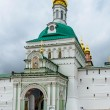 Stock Photo: Holy Trinity St. Sergius Lavra, Moscow region, Russia.