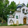 Estate of Abramtsevo, Moscow region, Russia. — Stock Photo