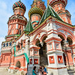 Stock Photo: St. Basil's Cathedral on red square in Moscow.