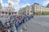 Celebration of the 1025th anniversary of the baptism of Rus on — Stock Photo