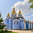 The St. Michael monastery, Kyiv, Ukraine. — Foto Stock