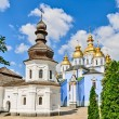 Stock Photo: St. Michael monastery, Kyiv, Ukraine.
