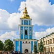 The St. Michael monastery, Kyiv, Ukraine. — Foto de Stock