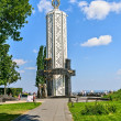 Monument dedicated to the event Holodomor in Kiev, Ukraine. — Stockfoto