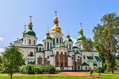 St. Sophia Cathedral, built in the first half of the XI century — Stock Photo