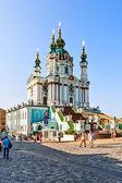 Andrew's Church was built in 1754, Kiev, Ukraine. — Stock Photo