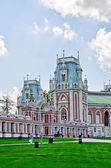 Estate of Tsaritsyno in Moscow, Russia. — Stok fotoğraf