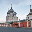 The Walls of the Rostov Kremlin, Russia. — Stock Photo