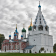 Stock Photo: KolomnKremlin, Russia, city of Kolomna.