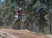 Motocross compertitions. — Zdjęcie stockowe