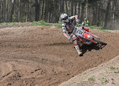 Motocross compertitions. — Stock Photo
