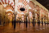 Islamic legacy Cordoba — Stock Photo