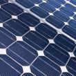 Solar cell detail - Stock Photo