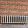 Stock Photo: Old radiator heating