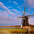 Wind Mill Netherlands - Stock Photo